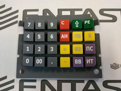 Атол 90Ф Клавиатура (Keypad)