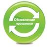Обновление прошивки ККТ