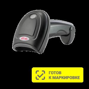 Беспроводной 2D-сканер штрихкодов АТОЛ SB2109