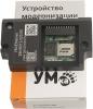 Устройство модернизации( УМ )  с Wi-Fi + Ethernet (без ФН)